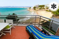 Appartement à Salou - TURISMAR - BAHÍA 2